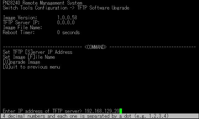 TFTPサーバーのIPを入れたらEnter