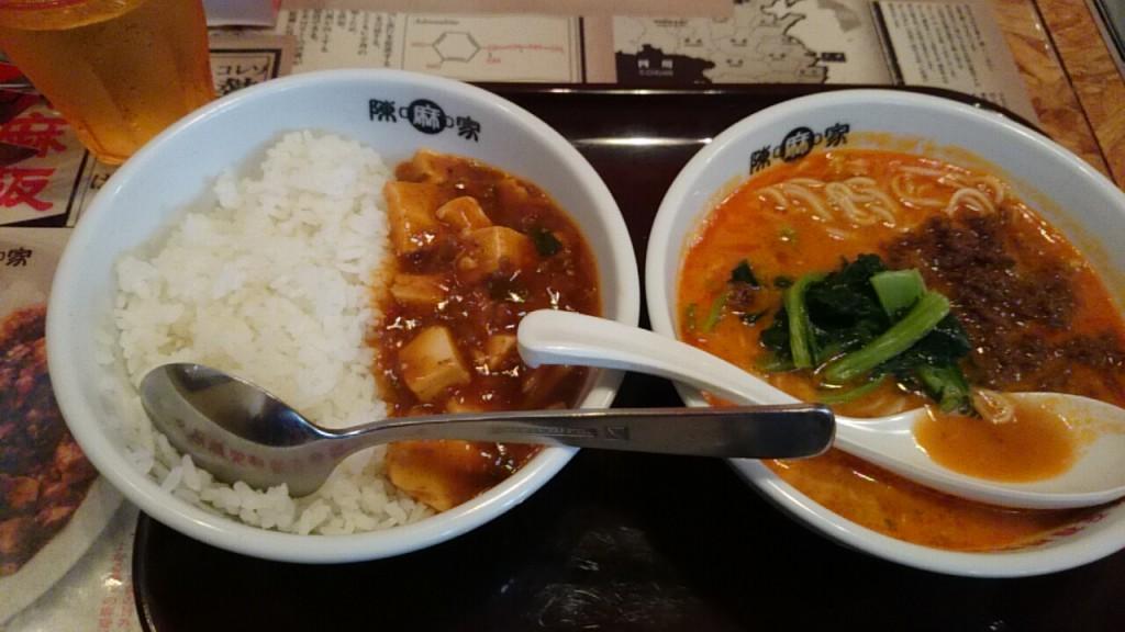 ランチのハーフセット(坦々麺+陳麻飯)